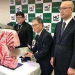 Published on The Nikkei